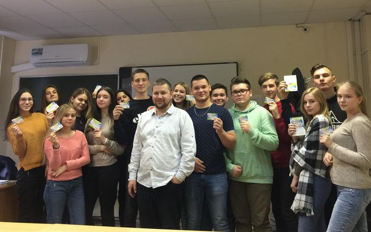 Студенты-первокурсники Тверского филиала РАНХиГС познакомились с системой ГАРАНТ