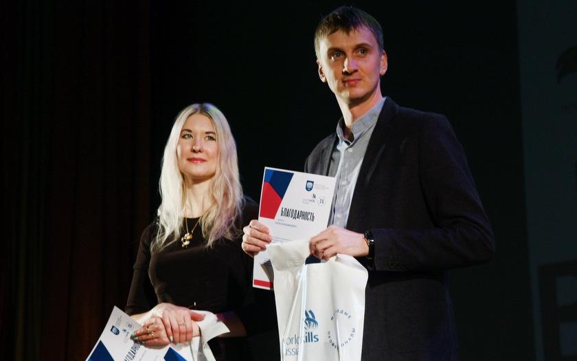 Компания ООО «Гарант-Сервис Иркутск» выступила партнером третьего чемпионата WorldSkills