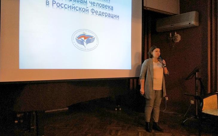 Московские пенсионеры узнали как им может помочь система ГАРАНТ