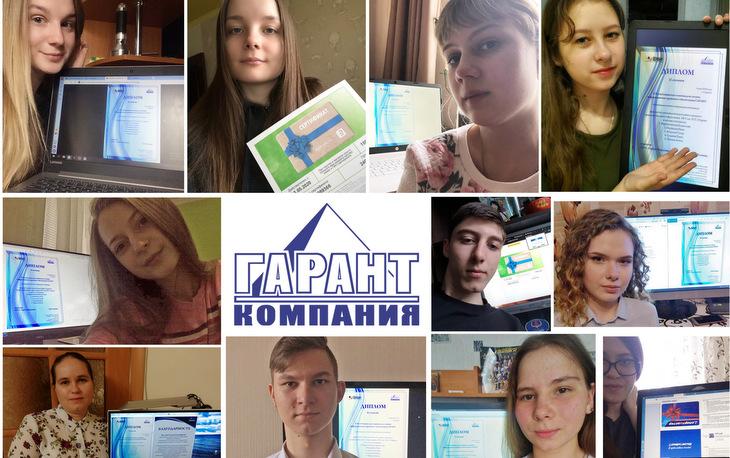 В Саранске подвели итоги X Республиканской олимпиады на знание ИПО Гарант