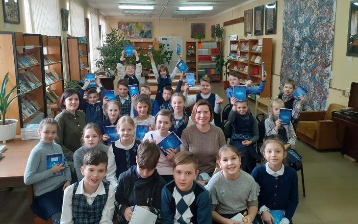 В новгородской библиотеке прошли уроки правовой грамотности «Я – маленький гражданин РФ»