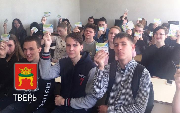 Студенты Осташковского колледжа оценили удобство работы с системой ГАРАНТ
