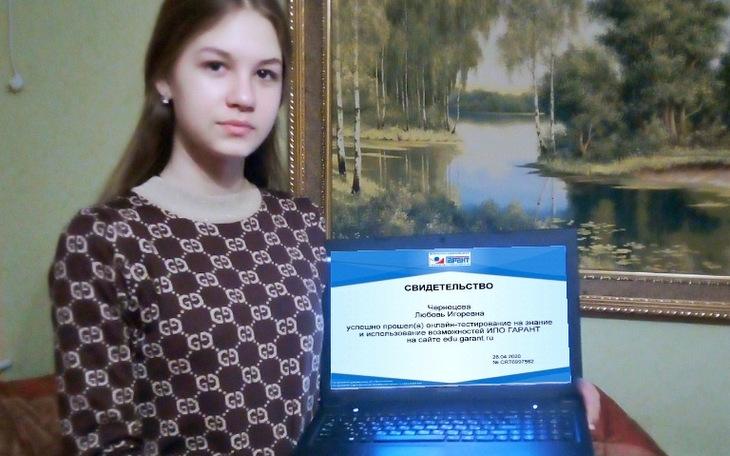 В Астрахани стартовал второй тур олимпиады «ГАРАНТ. Вливайся в круг профессионалов»