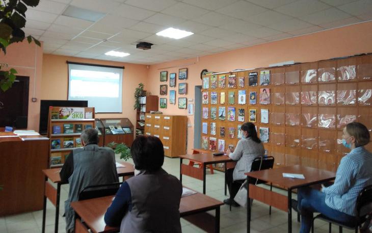 В библиотеке Барнаула прошел семинар-практикум для сотрудников библиотеки и слушателей курсов