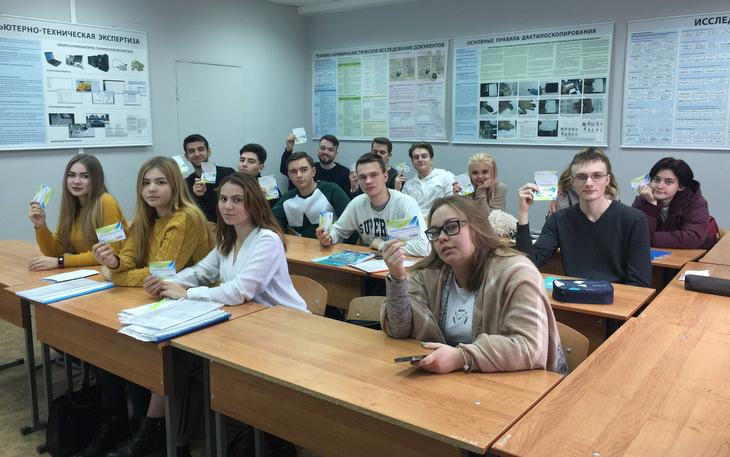 В Тверском государственном техническом университете студенты Факультета управления и социальных коммуникаций познакомились с возможностями системы ГАРАНТ