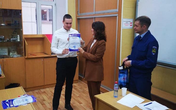 В Иркутске в рамках Байкальского студенческого юридического форума-2021 прошла  Всероссийская студенческая научно-практическая конференция