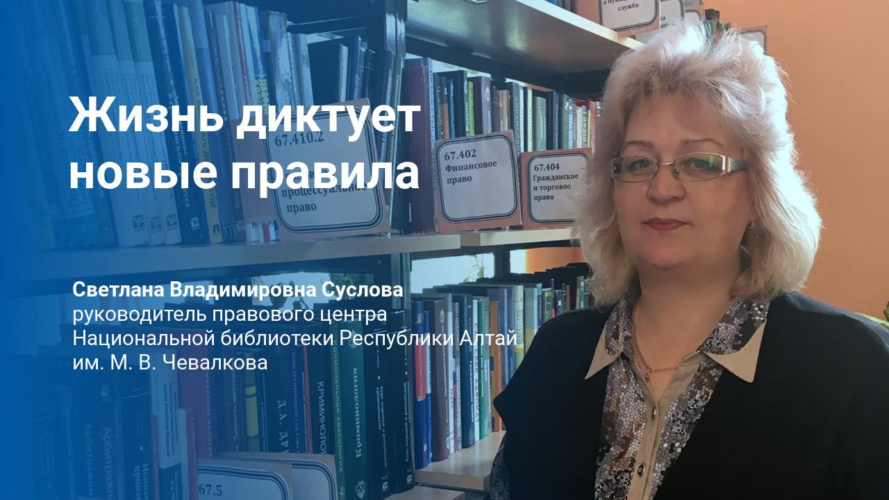 Библиотека — это источник проверенной информации