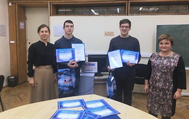Студенты Московского гуманитарного университета познакомились с системой ГАРАНТ