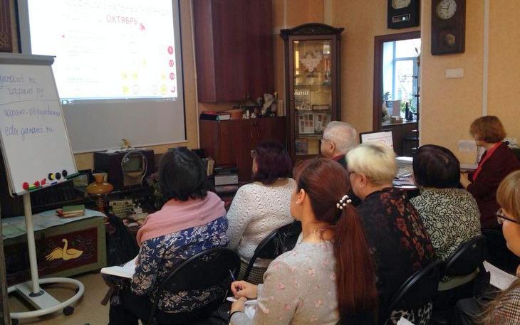 Семинар-практикум для старшего поколения прошел в Барнауле