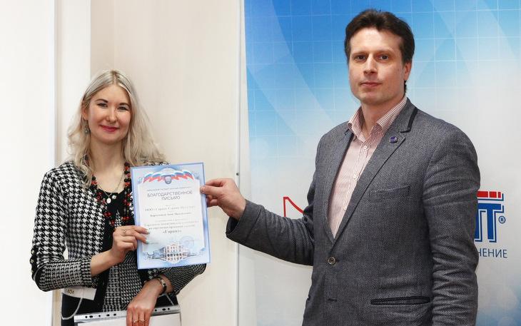 Студенты Байкальского государственного университета познакомились с системой ГАРАНТ