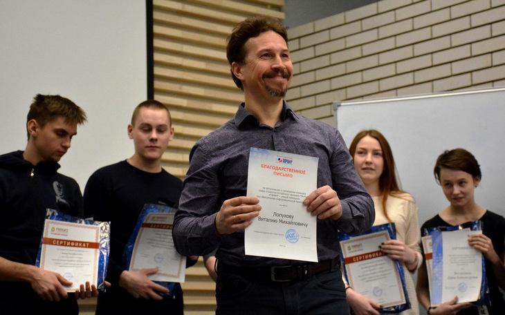 «ГАРАНТ – умный помощник»: завершился ежегодный конкурс среди студентов Алтайского филиала РАНХиГС