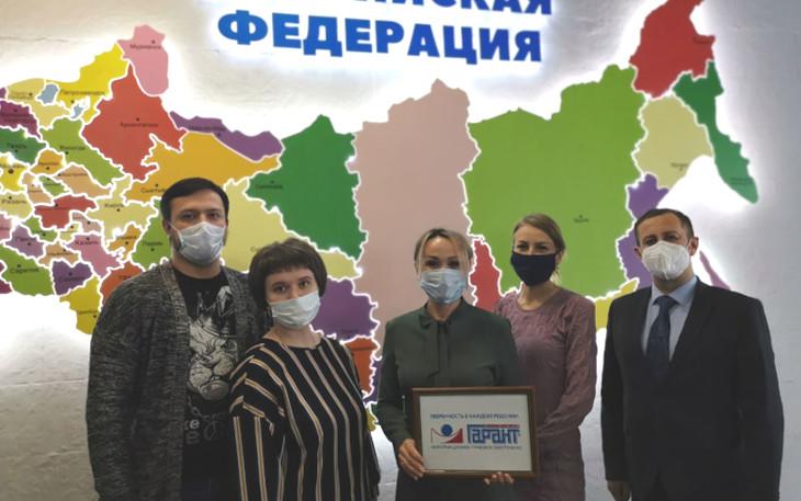 В Барнауле компания «Гарант-Право» поддержала интеллектуальную игру WWW