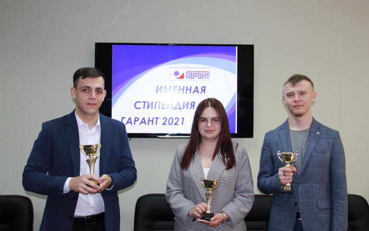 В Тамбове лучшие студенты стали обладателями именной стипендии ГАРАНТ