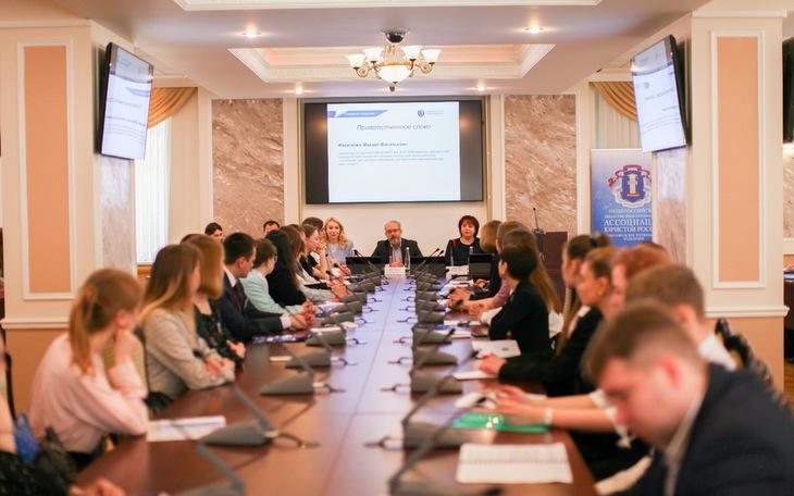 В ННГУ им. Н.И. Лобачевского прошла студенческая конференция «Актуальные проблемы современной юридической науки и практики»