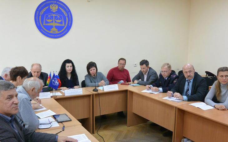 В Краснодаре прошла Международная научно-практическая конференция для преподавателей