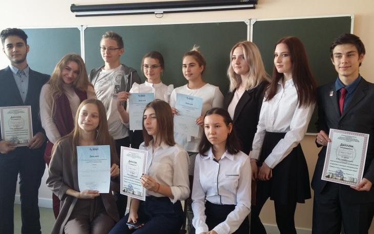 В Челябинске прошла XVII Всероссийская научно-практическая конференция студентов и молодых учёных «Право и суд в современном мире»