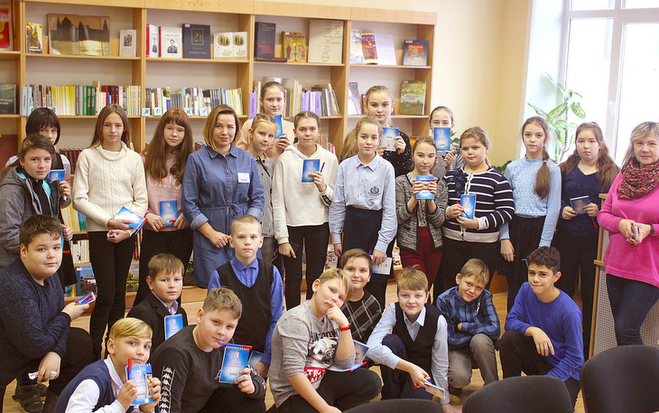 В библиотеках Великого Новгорода прошли мероприятия для школьников города по теме «Права и обязанности детей»