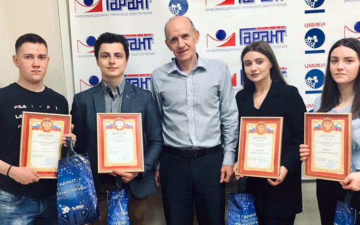 В Нижнем Новгороде поздравили участников олимпиады «ГАРАНТ – Знай свои права 2021»