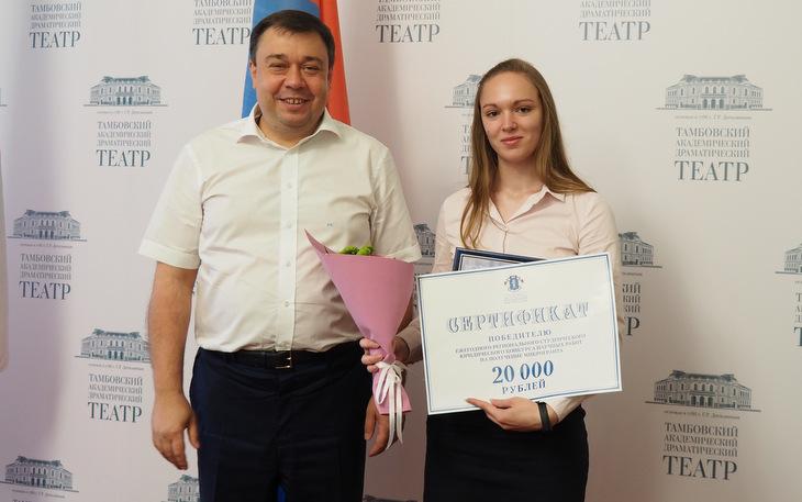 В Тамбове состоялся Ежегодный региональный конкурс студенческих юридических работ