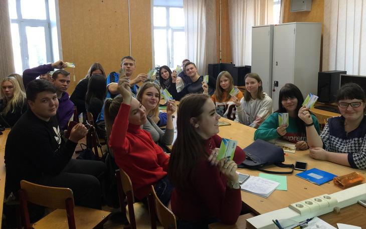 Студенты Тверского торгово-экономического колледжа познакомились с системой ГАРАНТ
