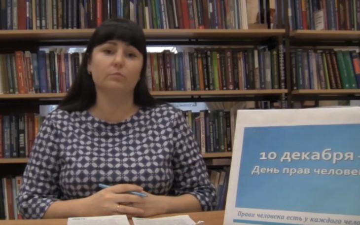 В Горно-Алтайске с участием «Гаранта» прошло мероприятие, посвященное  Международному дню прав человека