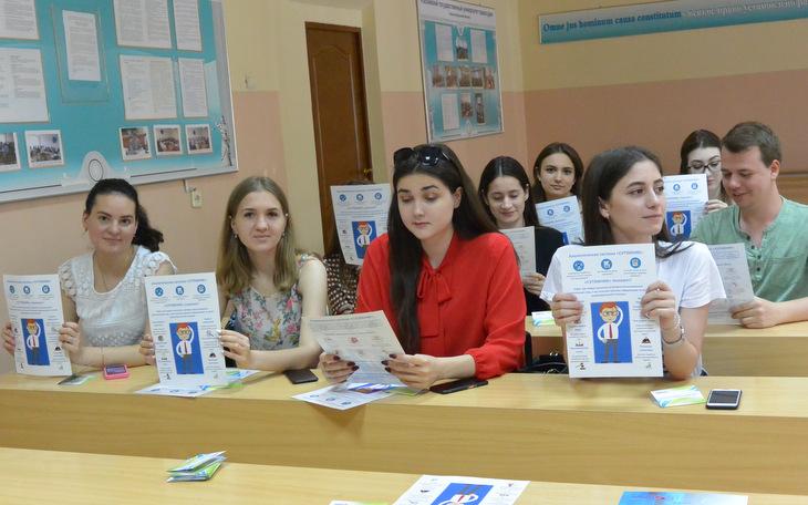 Студенты Северо-Кавказского филиала РГУП оценили возможности аналитической системы «Сутяжник»