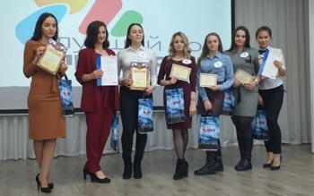ИЦ «Гарант» поддержал ежегодный конкурс «Лучший по профессии!»