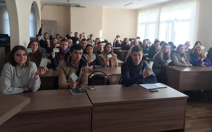 Компания «ГАРАНТ-Центрпрограммсистем» провела обучающие занятия для студентов-юристов Тверского государственного университета