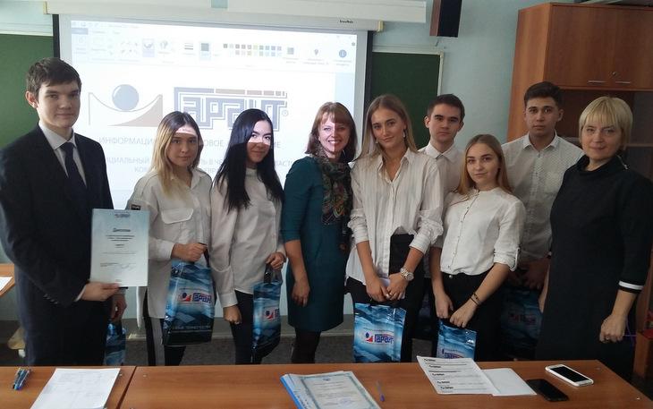 В Челябинске состоялась межвузовская Олимпиада «Гарант - для динамичных профессионалов»