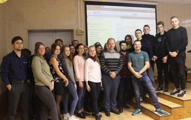 Студенты-экономисты прошли обучение под руководством представителя компании «Гарант»