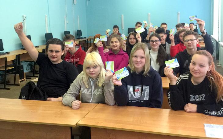Студенты Ржевского колледжа познакомились с системой ГАРАНТ
