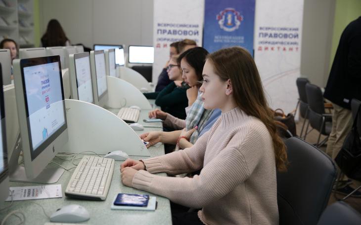 Правовой диктант знание норм права как основа сильной России
