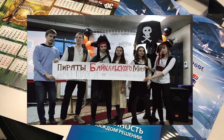 Компания ООО «Гарант-Сервис Иркутск» выступила партнером профессионально-творческого конкурса «Orange party» в номинации «Менеджер года» и «Профессионалы специальности»