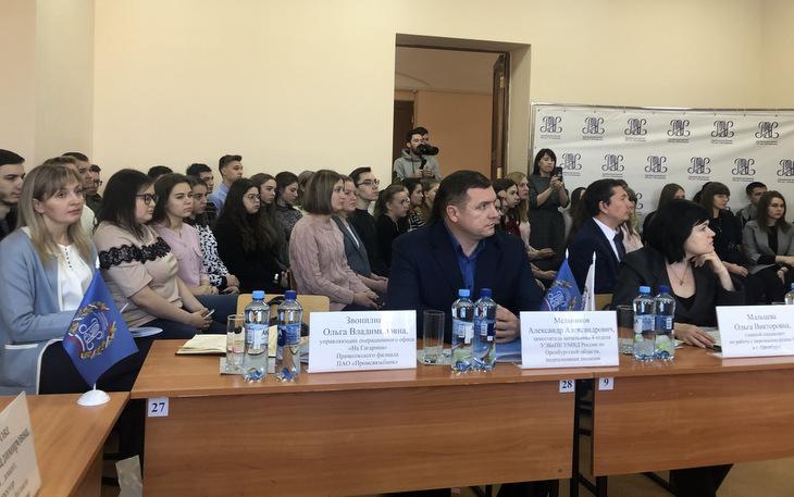 Компания «Гарант-Оренбург» приняла участие в круглом столе, прошедшем в  РЭУ им. Г. В. Плеханова