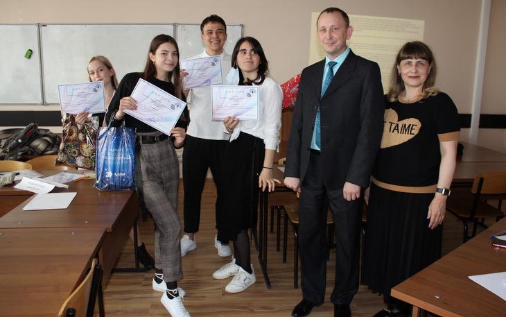 В Краснодаре прошла Всероссийская научно-практическая конференция «ГАЛАКТИКА НАУКИ 2021»