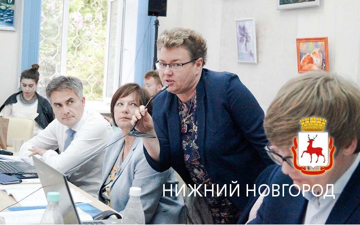В Нижнем Новгороде прошел международный научный семинар «Конкуренция авторов и правопорядков в Европейском / Евразийском пространствах»