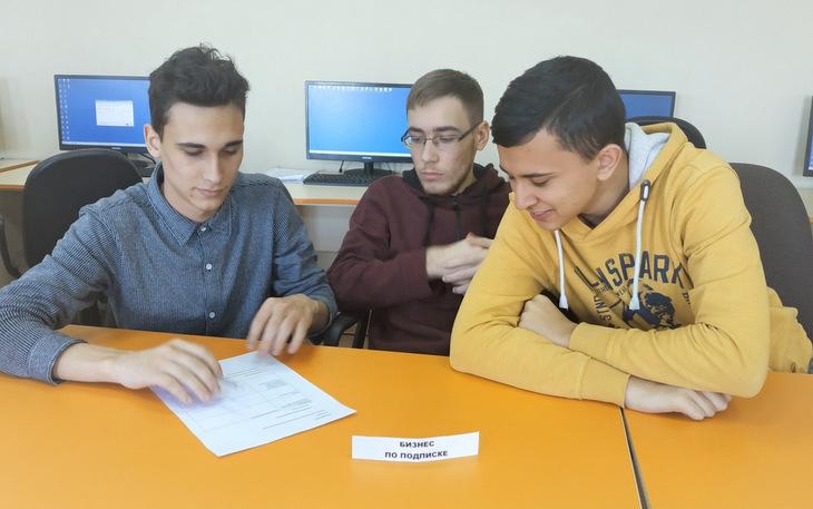 В Краснодарском монтажном техникуме прошла деловая игра «С чего начать свой бизнес?»